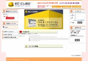 ec-cube_miss